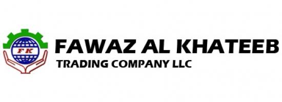 Al Khateeb