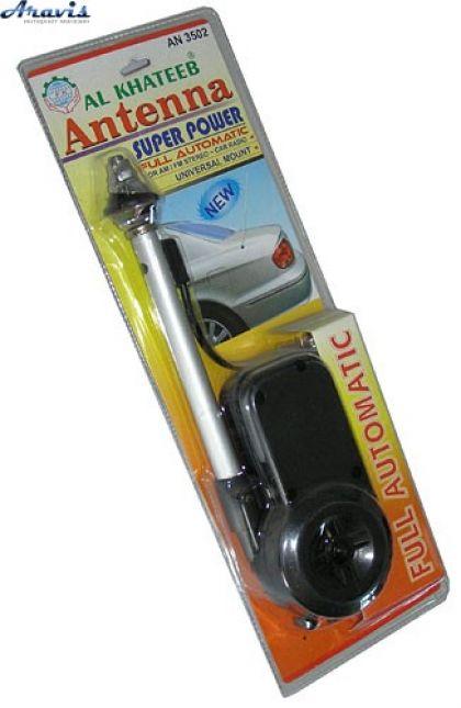 Антенна автомат AN-3502