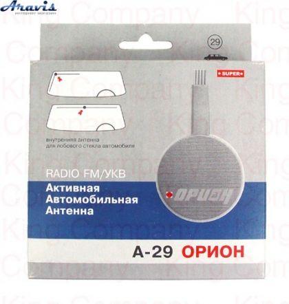 Антенна активная внутрисалонная Орион А-29 (УКВ)