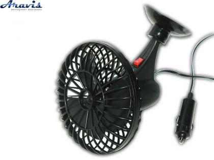 """Автомобильный вентилятор 12 вольт 5"""" Vitol BH.12.530 на присоске для авто"""