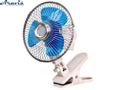 """Автомобильный вентилятор 12 вольт 6"""" Vitol ВН.12.607С с прищепкой для авто"""