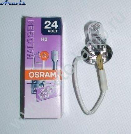 Галогенка H3 OSRAM 24V 70W 64156