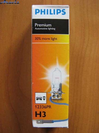 Галогенка H3 Philips 12V 55W +30% 12336PRC1 Vision