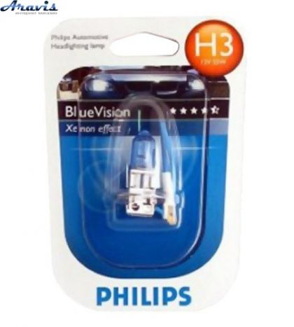 Галогенка H3 Philips 12V 55W 12336BVUB1 BlueVision (блистер 1 шт)
