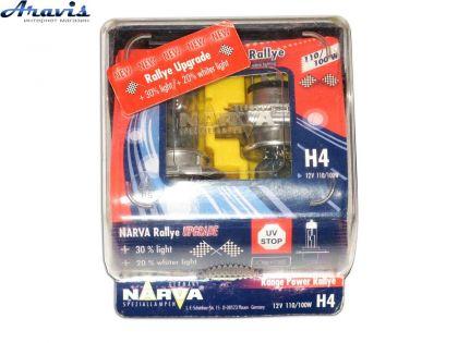 Галогенка H4 NARVA 12V 110/100W +30% 98674 Rally