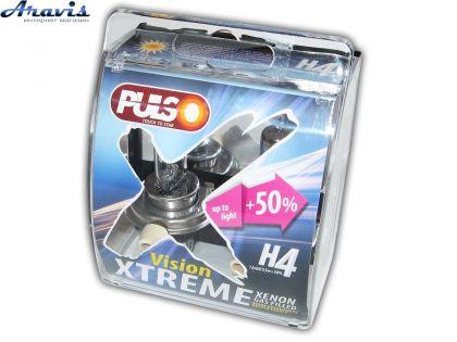 Галогенка H4 PULSO 12V 60/55W +50% LP-42653 X-treme Vision