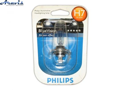 Галогенка H7 Philips 12V 55W 12972BVB1 BlueVision (блист 1 шт)