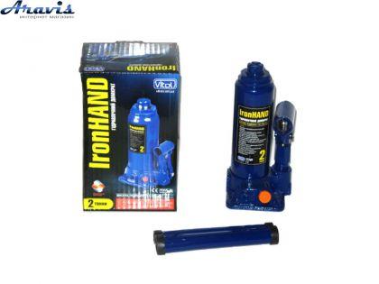 Домкрат гидравлический Vitol ДБ-02006 NEW 2 тонны 345мм Iron Hand