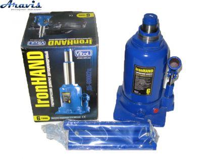 Домкрат гидравлический  Vitol ДБ-60002Ц 6 тонн двухштоковый 215-485мм