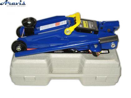 Домкрат подкатной Vitol ДП-20009К NEW 2 тонны 335мм 9кг в чемодане