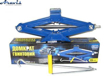 Домкрат механический ромбовидный Vitol ДВ-10105В 1,5т 390мм