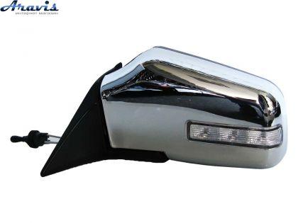 Боковые зеркала универсальные хром с повторителем KL-090L