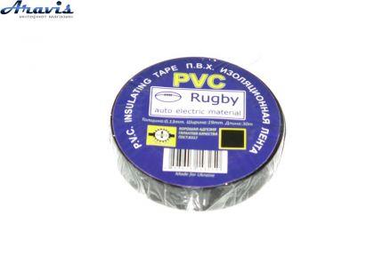 Изолента RUGBY PVC 30м (20м) черная