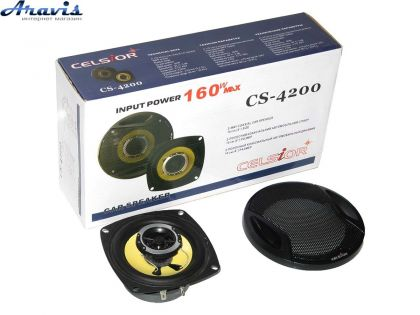 Колонки для авто 10 см Celsior CS-4200 yellow
