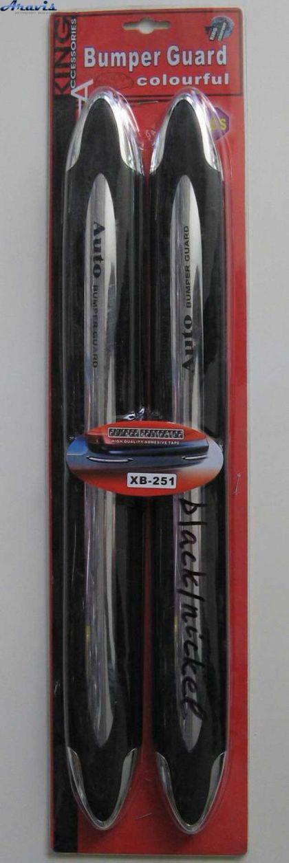 Накладки на бампер XB-251 black/nickel