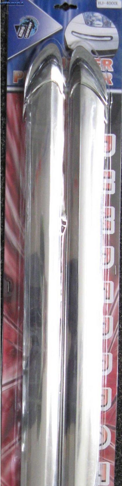 Накладки на бампер HJ-4000 L 420 х 45