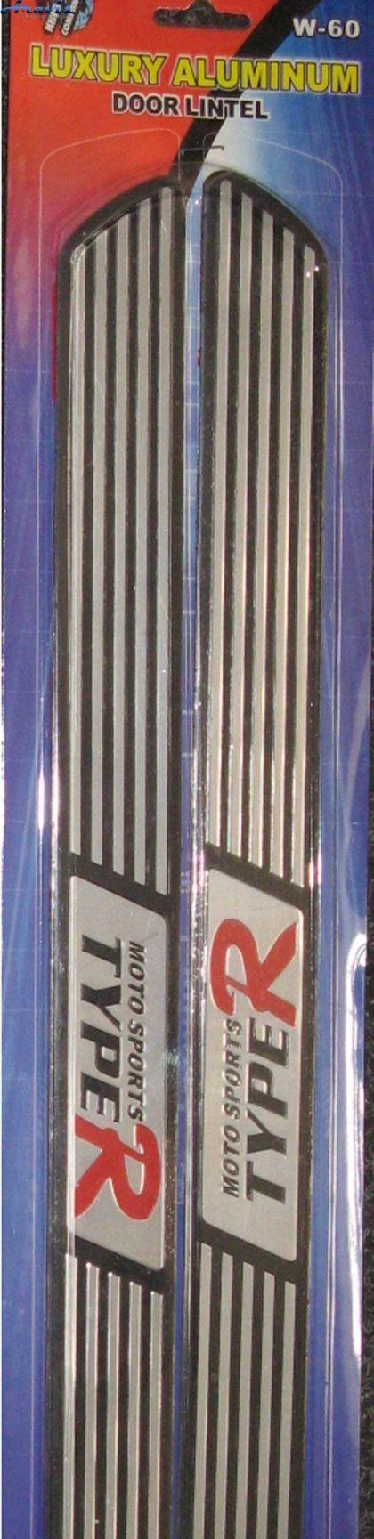 Накладки на пороги W-60 алюминий/резина TYPE-R