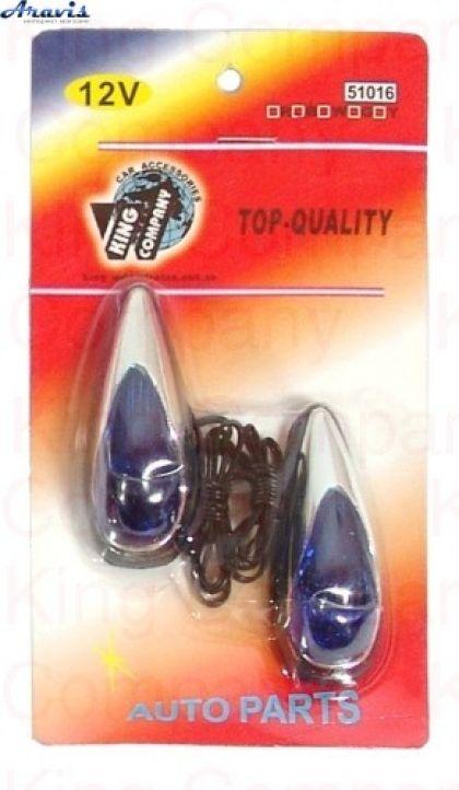 Габариты-маячки 51016 синие