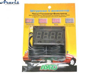 Штурман-5 Инжектор Тахометр с вольтметром 12V+ часы (4 знака)