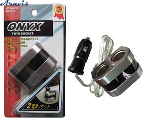 Двойник в прикуриватель ONYX LED с проводом