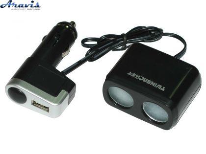 Двойник в прикуриватель WF-0097 с проводом +USB