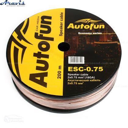 Кабель акустический AUTOFUN 2*2.5мм