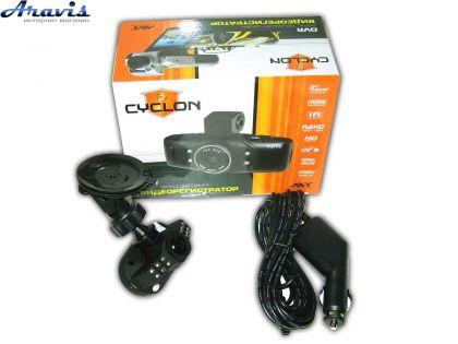 Видеорегистратор Cyclon DVR-55HD