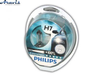 Галогенка H7 Philips 12V 55W +100% 12972XVS2  X-treme vizion