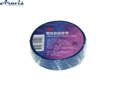 Изолента 3M 20м синяя