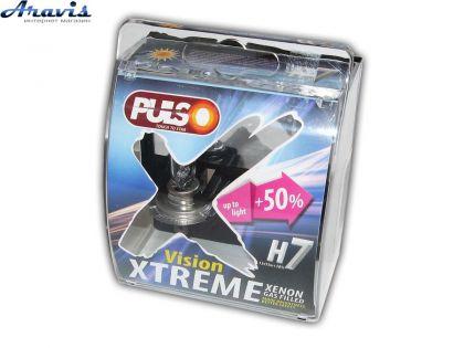 Галогенка H7 PULSO 12V 55W +50% LP-72553   X-treme Vision/plastic box