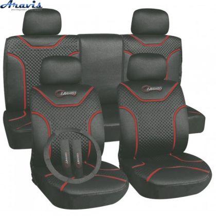 Чехлы на сиденья MILEX Classic AG-7262/4 2пер+2задн+5подг/серые