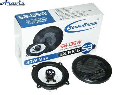 Акустика для авто 13 см Sound Bridge SB-135W