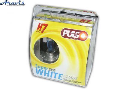 Галогенка H7 PULSO 24V 70W LP-72471 Super white/ пластик