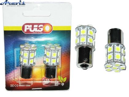 Лампочка 12V с больш. цок. PULSO LP-25200 S25/BA15s 20LED/SMD-5050 White/1 конт.