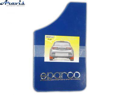 Брызговики для авто King Sparko синие маленькие