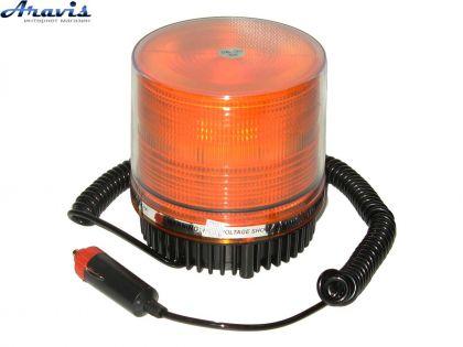 Мигалка HB-801 F желтая 12 Вольт