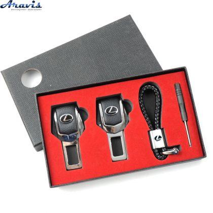 Подарочный набор заглушки для ремней безопасности + брелок Lexus