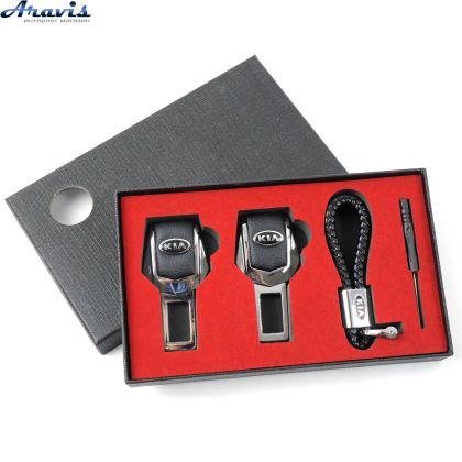 Подарочный набор заглушки для ремней безопасности + брелок Kia