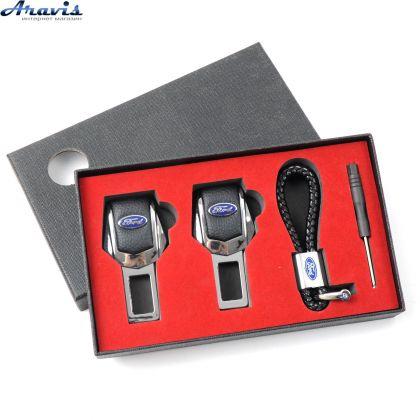 Подарочный набор заглушки для ремней безопасности + брелок Ford