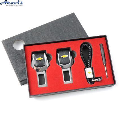 Подарочный набор заглушки для ремней безопасности + брелок Chevrolet