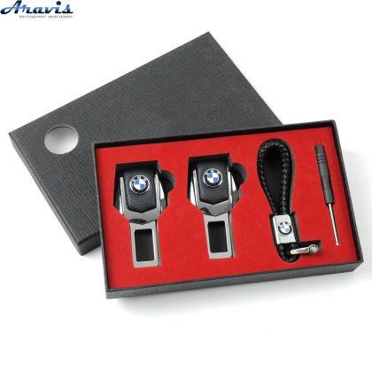 Подарочный набор заглушки для ремней безопасности + брелок BMW