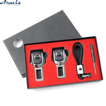 Подарочный набор заглушки для ремней безопасности + брелок Mazda