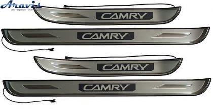 Накладки на пороги с подсветкой CAMRY B30 02~