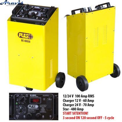 Пуско-зарядное устройство Pulso BC-40650