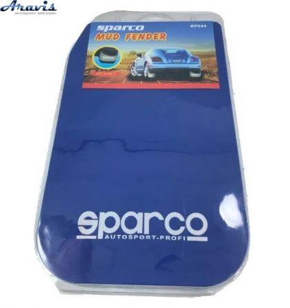 Брызговики для авто King KF-044 Sparko синие