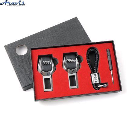Подарочный набор заглушки для ремней безопасности + брелок Audi