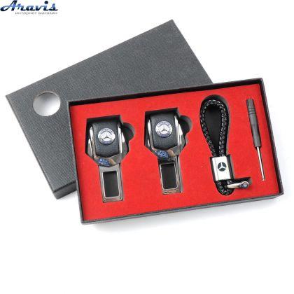 Подарочный набор заглушки для ремней безопасности + брелок Mercedes